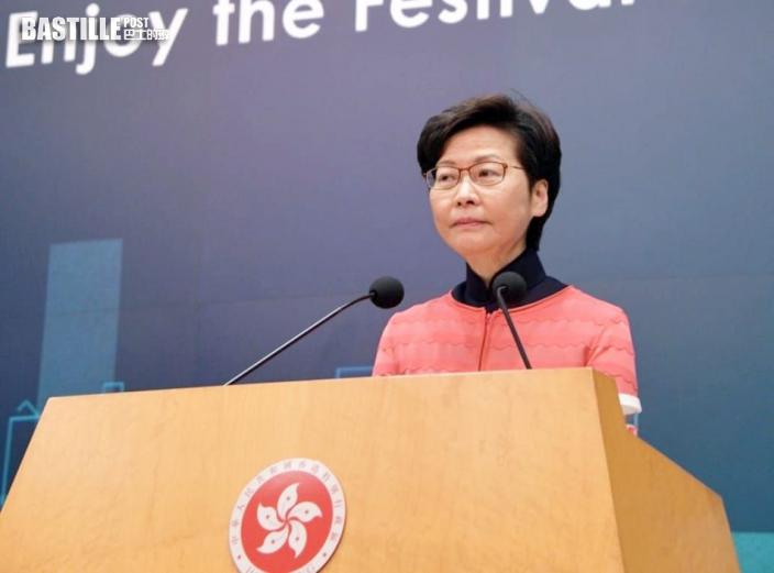 林鄭月娥明起訪內地一周 將出席全運會閉幕禮