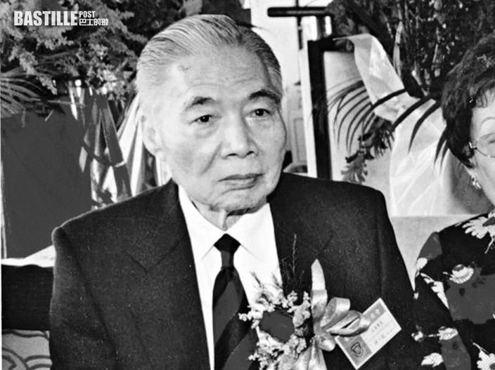 消息指鄉議局前主席張人龍逝世 終年103歲