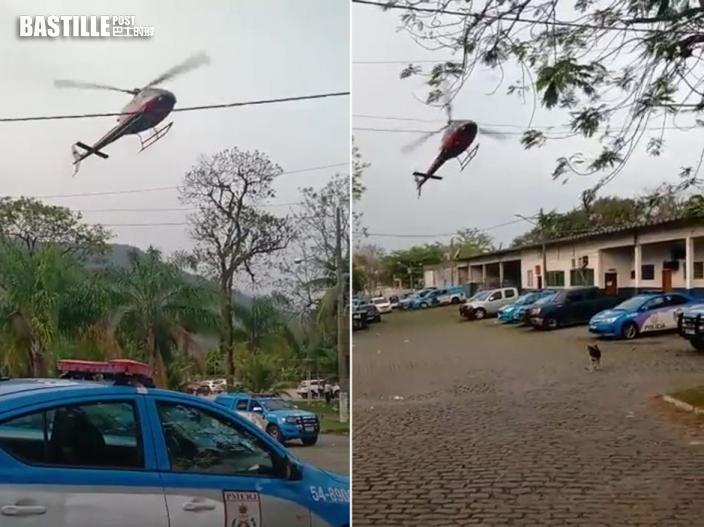 巴西兩男劫持直升機劫獄 機師模擬墜落嚇退匪徒