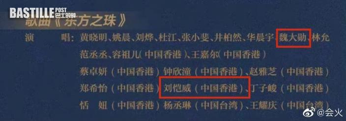 楊冪新歡舊愛意外同框 魏大勛劉愷威機場相遇零交流