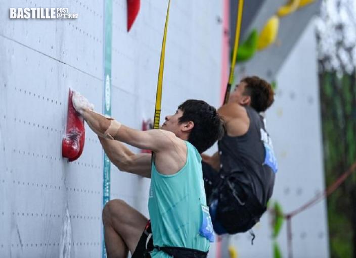 全運會|男子攀岩全能決賽港隊陳翔志排第4無緣獎牌