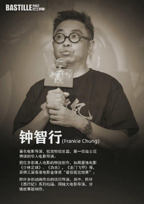 《功夫》特效導演鍾智行因病離世  3奪金像獎「最佳視覺效果」