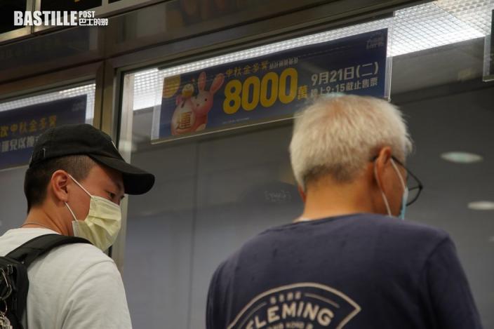 8000萬元中秋金多寶投注額高達1.72億元