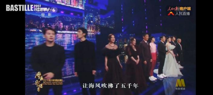 中秋晚會丨群星合唱《東方之珠》 劉愷威與前妻緋聞男友同台