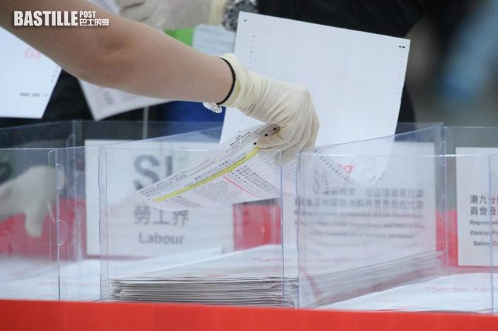 承認選委會選舉點票工作不理想 選舉事務處致歉:會深入研究事件