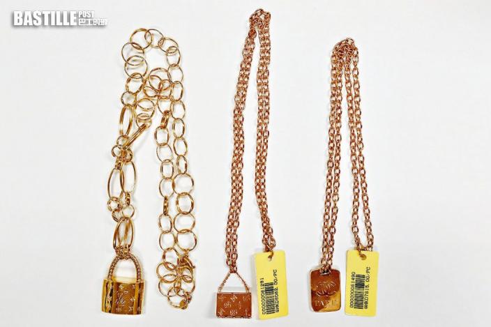 珠寶展商疑售冒牌頸鏈
