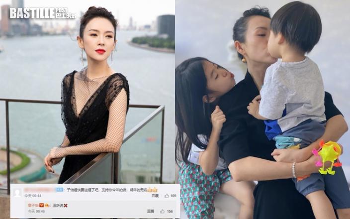 章子怡中秋跟子女親親抱抱甜在心頭 否認參演電影《無名》