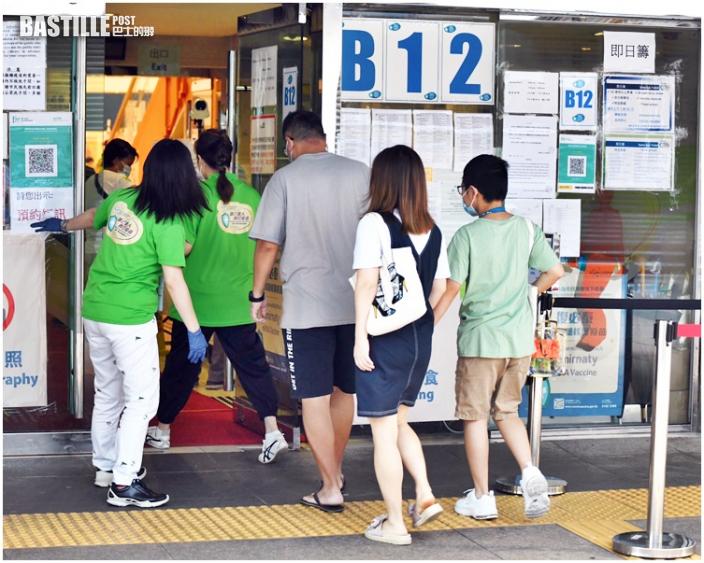 本港新增1宗輸入個案 女患者從菲抵港已打復必泰