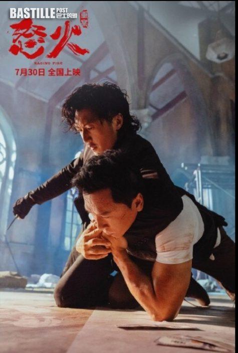 甄子丹為《怒火》現身法國詭奇電影節 獲觀眾起立鼓掌足足兩分鐘