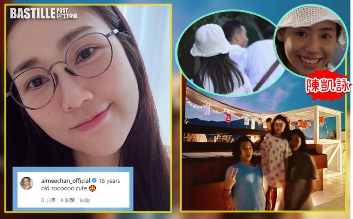 謝安琪零妝月餅面獲讚似18歲   陳凱詠全家行山賀中秋