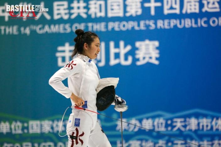 全運 江旻憓率女重殺入團體賽第七 港劍隊掛兩銅完賽