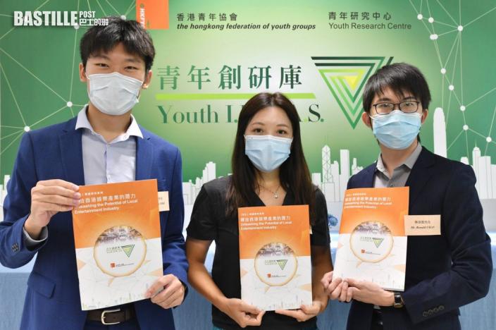 逾五成人指港產片唔吸引 青協倡設文化局制定娛樂產業藍圖