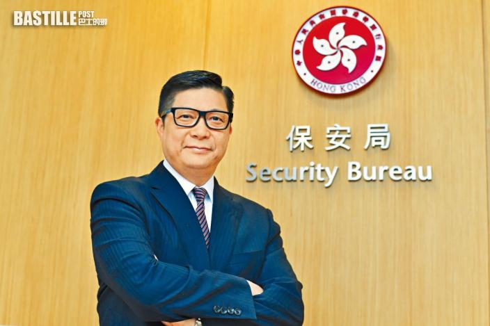 鄧炳強警告:勿趁「雙十」分裂國家