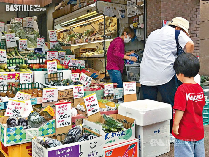美解除福島地區農作進口禁令
