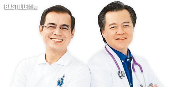 馬尼拉市長夥華裔醫生明年角逐總統