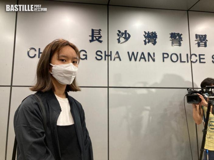 賢學思政黃沅琳被控串謀煽動他人實施顛覆國家政權罪 下午提堂
