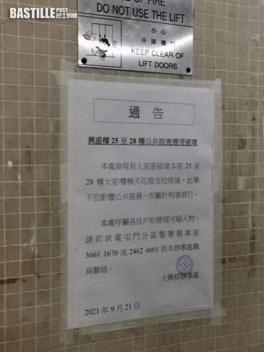 屯門大興邨梯間垃圾桶遭縱火 警拘一男