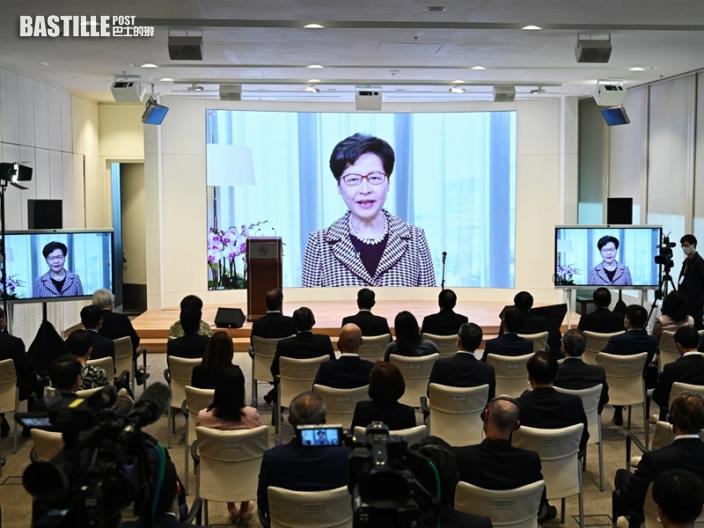 深圳政府將在港發行債券 林鄭:港金融服務業發展邁向另一重要里程