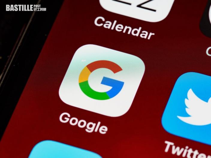 美歐擬聯手打擊大型科技巨頭 Google蘋果等成目標