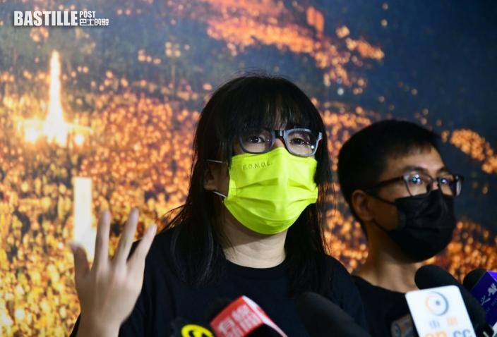 支聯會顛覆案|鄒幸彤申請保釋及放寬報道限制遭法官拒絕