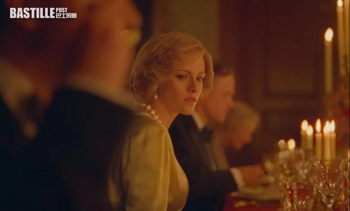 姬絲汀史釗活新片《Spencer》預告 揭戴妃活在王室恐懼下