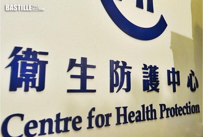 院舍及學校爆上呼吸道感染 兩周逾百宗涉611人防護中心籲警覺