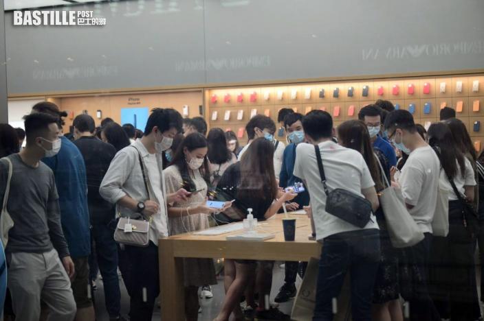 iPhone 13開售Pro Max最多炒高約千八元 炒況不如去年