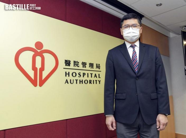醫管局延長前線醫護退休年齡 高拔陞:不影響其他員工晉升