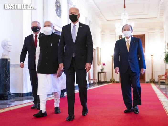 美日澳印「四方安全對話」 四國領袖同意在多方面加強合作