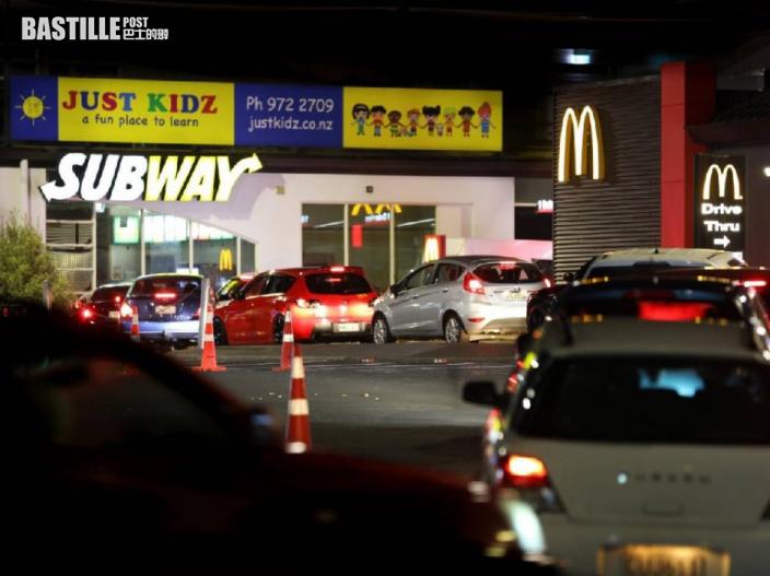 新西蘭研與連鎖快餐店合作 市民買炸雞薯條順便打疫苗