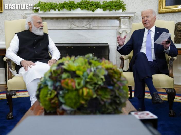 晤莫迪自爆或有印度血緣 拜登笑問:我們是親戚嗎?