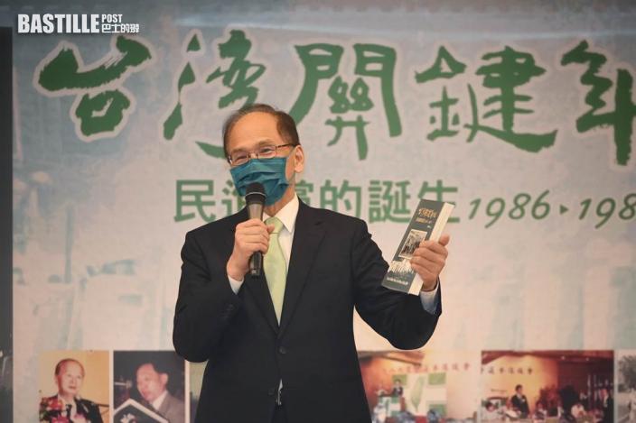 游錫堃稱看到陸港走回專制 台灣民主不是天上掉下來