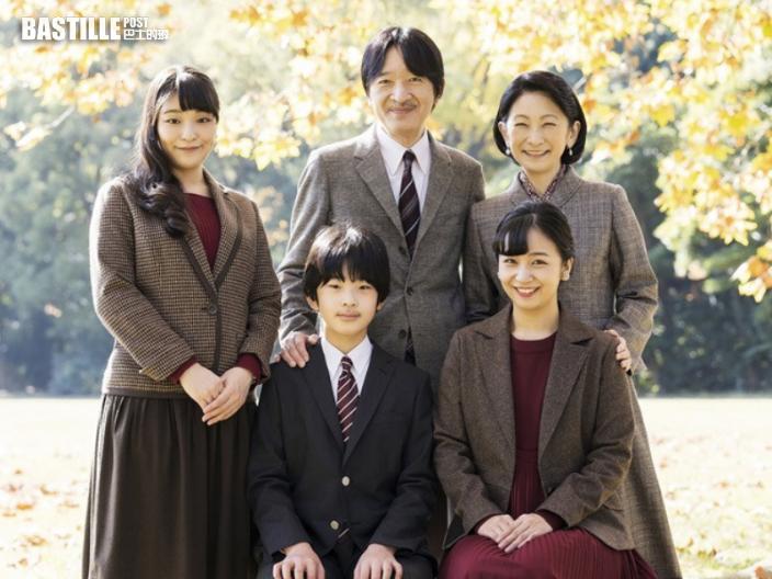 日本真子公主最快下月嫁大學同窗 拒億圓脫離皇室補助金