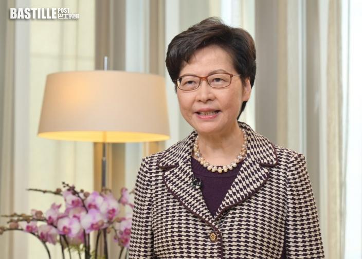 林鄭月娥支持外交部「事實清單」 斥美國肆意干預港事的霸權行徑