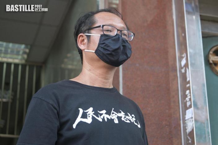 支聯會解散 常委會即時停止工作 蔡耀昌鞠躬感激港人同行