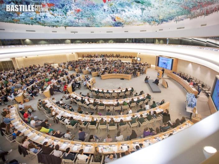 巴基斯坦代表65國 聯合國人權理事會上反對干涉中國內政