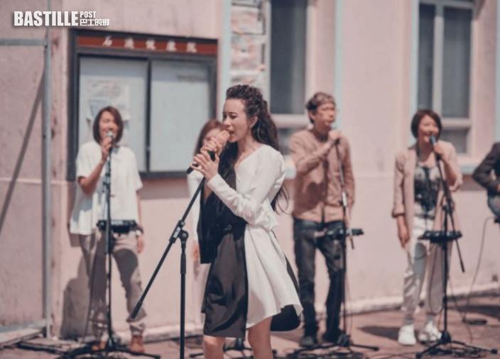 莫文蔚翻唱《喜劇之王》歌曲  重回石澳外景場地拍MV