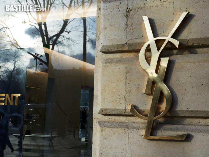 法國時裝品牌聖羅蘭 宣布明年起棄用動物皮草