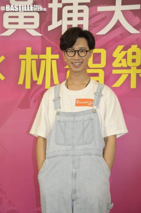 林智樂18歲生日講錯結婚超尷尬 姚焯菲開心粉絲捐錢當禮物