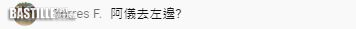 亞姐決賽丨佳麗以普通話自我介紹  網民關心阿儀去咗邊
