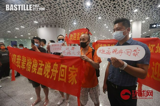 孟晚舟入境後料檢疫隔離14日 深圳機場逼滿候機歡迎民眾
