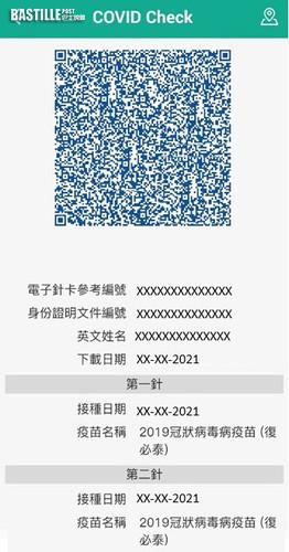 韋志成發奇想:發展市建局「健康碼」對接「粵康碼」