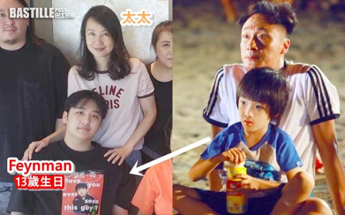 吳鎮宇兒子費曼13歲生日  身形高大臉圓圓似足大人