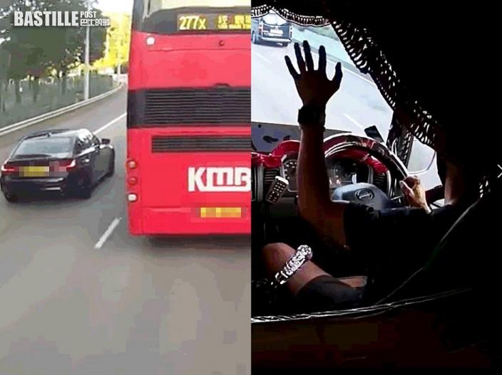 車Cam直擊 巴士被寶馬阻切線 貨車司機出手相助獲讚