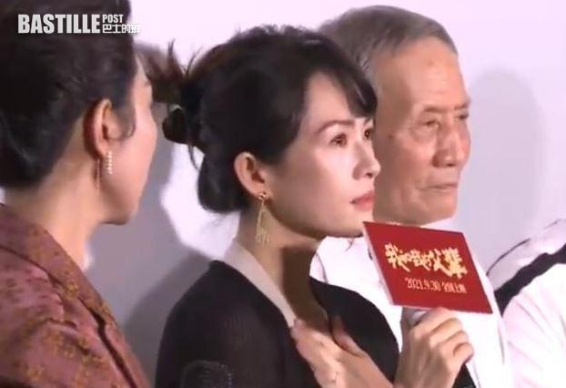 章子怡宣傳執導新戲談及囡囡  感觸哽咽兼眼濕濕