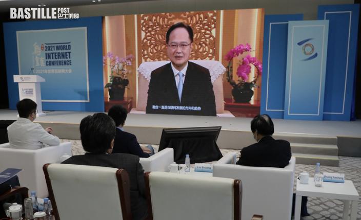 陳冬指香港可以善用「數字經濟」新平台融入國家發展