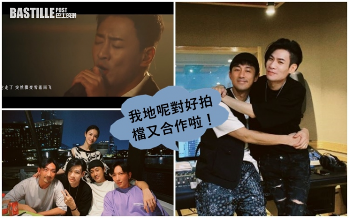 林峯決心回歸香港樂壇  找鄧智偉再合作炮製新歌