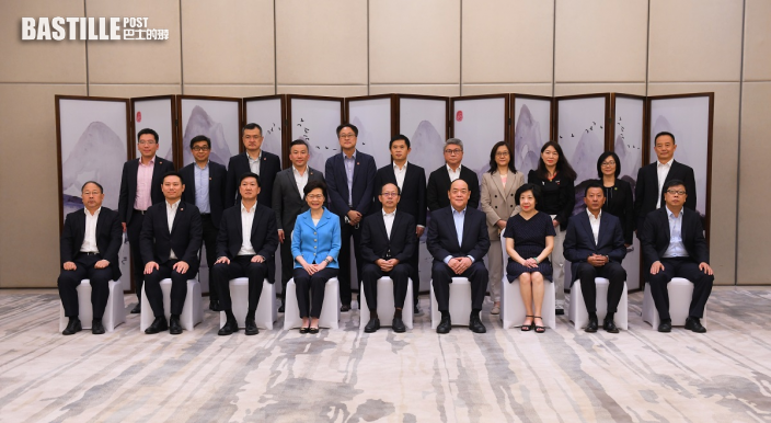 林鄭月娥訪問西安 望體育總局支持香港辦下屆全運會