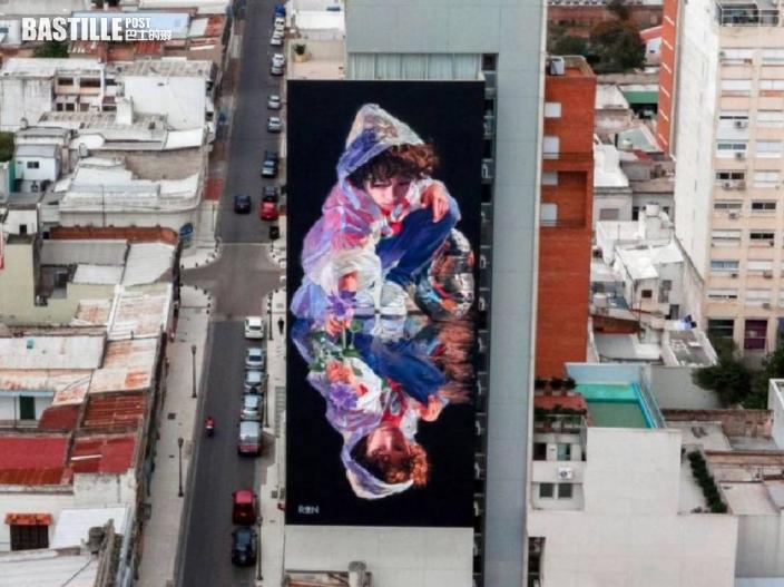 阿根廷藝術家繪30米高壁畫 籲大眾關注巴拉那河水位下降