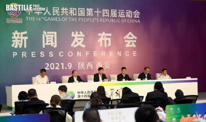 體育總局指盡早啟動下屆粵港澳合辦全運會工作